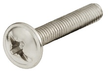 Threaded screw, Flat head, M4 combination cross slot, nickel plated product photo