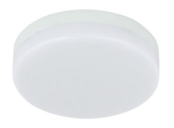 LED Lamp, to Suit GX53 Downlights